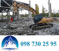 Демонтаж бетонной плиты