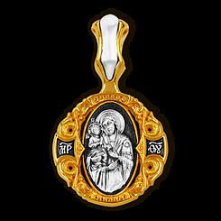 Образок.Икона Божьей Матери Троеручица.
