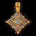 Хризма. Молитва Хреста. Православний хрест., фото 2