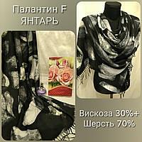 Палантин F ЯНТАРЬ ЦВ.10