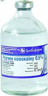 Раствор  Новокаина 0,5% 200 мл (Бровафарма) для ветеринарного применения