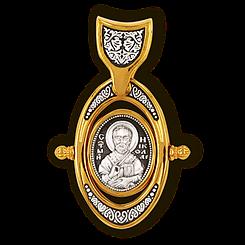 ОБРАЗОК  Святитель Николай.