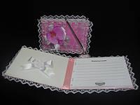 Книга для пожеланий Орхидея