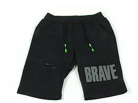Детская одежда шорты:YY-2981 Черный