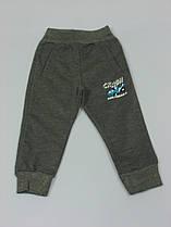 Детская одежда Sincere: LL-2002 Серый