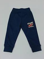 Детская одежда Sincere: LL-2002 Синий+крас