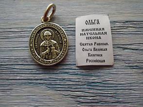 Именная нательная икона Ольга, фото 2