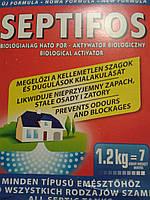 """Биопрепарат для выгребных ям, септиков, уличных туалетов Septifos vigor""""-1,2 кг, (36порц./недель)"""