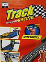 Автотрек Track High Speed Racing (685 см), фото 6