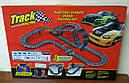 Автотрек Track High Speed Racing (685 см), фото 2