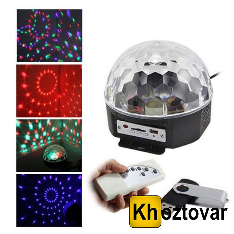 Магический светодиодный шар LED Magic Ball Light