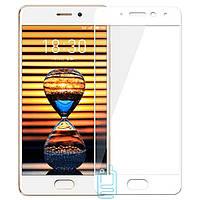 Защитное стекло Meizu Pro 7 Full Screen white тех.пакет