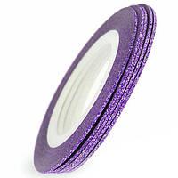 Лента для дизайна ногтей блестки(фиолетовая)9