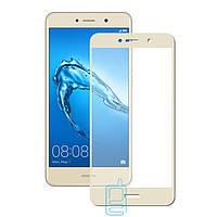 Защитное стекло Huawei Y7 2017 Full Screen gold тех.пакет