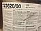 Лак полиуретановый 2-к Sayerlack TZ 3620 прозрачный, фото 2