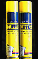 Газ для зажигалок Clipper 300ml *