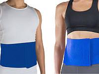 Пояс для похудения Thigh Universal Waist Belt | Универсал Вейст Белт