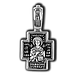 Хрест Господь Вседержитель. Святий Пантелеймон Святитель., фото 2