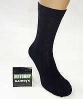 Мужские  носки Житомир Бамбук. Лайкра. 480. Черные.
