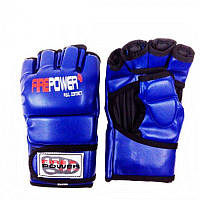Перчатки для ММА Кожа FirePower FPMG1