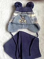 Шапка и шарф для мальчика на 1- 2 года