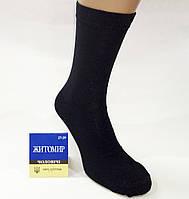 Мужские  носки Житомир LYCRA. Черные. 480.