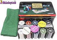 Покерный набор 200T (Техасский холдем)