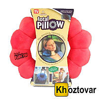 Подушка трансформер расслабляющая Total Pillow