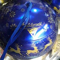 Чорнослив в шоколаді у подарунковій кулі. 190г