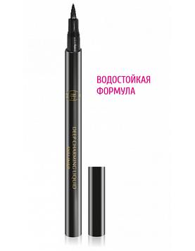 """Подводка- фломастер для глаз """"Deep Charming Liquid Eyeliner""""  СTEL04"""