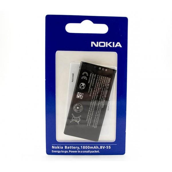 Аккумулятор BV-5S для Nokia X2, X2-05, X2 Dual SIM, 1800mAh
