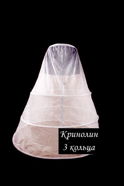 Кринолин Р3