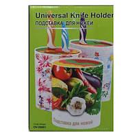 Подставка для ножей Universal Knife Holder OV-59601