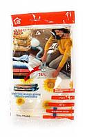 Вакуумные мешки для хранения вещей 60х80 см