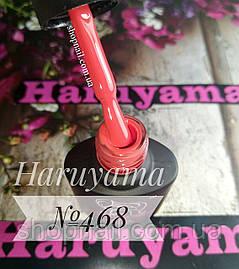 Гель-лак Haruyama №468 (красно-коралловый), 8 мл, фото 2
