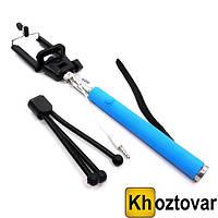Монопод для селфи Cable Take Foldable All-in-One Monopod Z07-5SF | Палка для селфи
