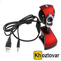 Веб-камера с микрофоном и подсветкой Gembird 5MP