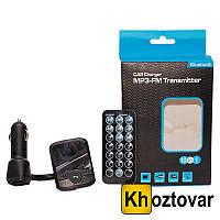 Автомобильный комплект беспроводной Bluetooth + MP3-плеер + FM-передатчик USB SD LCD + Remote пульт