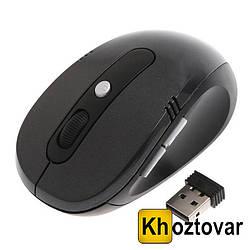 Беспроводная компьютерная мышь Wireless Mouse 2.4 GHz 10 m