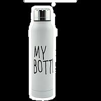Термос My Bottle | Май Ботл | Моя Бутылочка 300 мл
