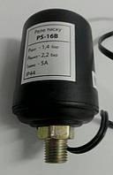 Реле давления PS-16B штуцер