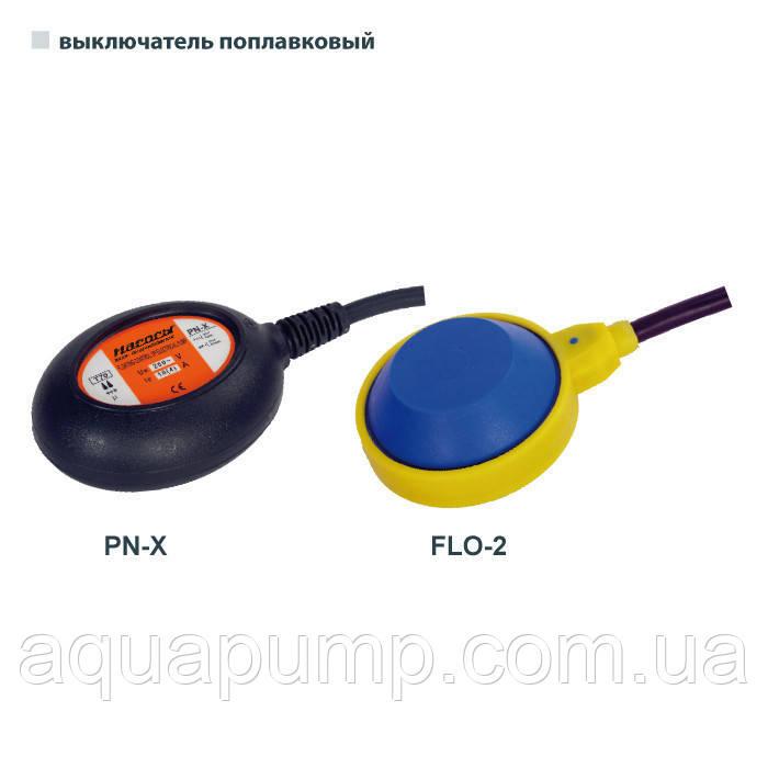 Выключатель поплавковый PN-X кабель 5м, 16А