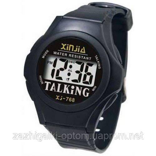 Часы наручные, говорящие 768*
