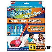 Фломастеры Airbrush magic pens