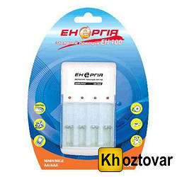 Универсальное зарядное устройство Энергия ЕН-100  4 x AA AAA, 1.2V x 4 120mA