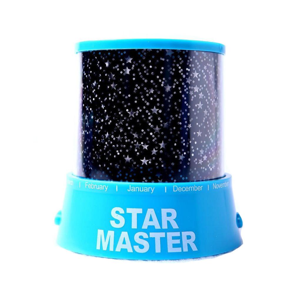 "Ночник ""Звездное небо"" Star Master | Стар Мастер Синий"