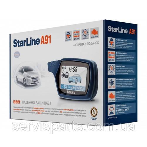Діалогова автосигналізація Starline A91 Dialog (Старлайн)