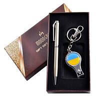 Подарочный набор ручка/брелок-кусачки с символикой Украины AL-302