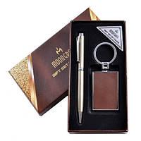 Подарочный набор Moongrass 2в1 Брелок, Ручка AL-301-1