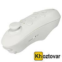 Джойстик для VR очков беспроводной Bluetooth Remote Controller